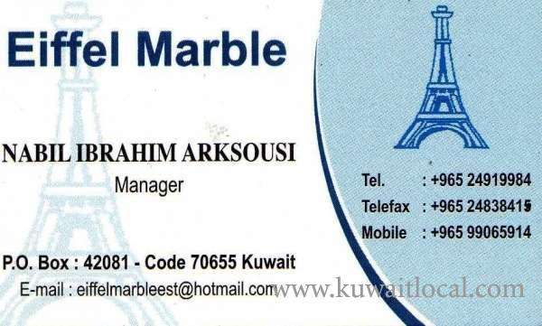 Eiffel Marble | Kuwait Local