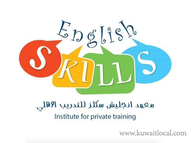 english skills Find a range of complete lesson plans for your business english language classes.