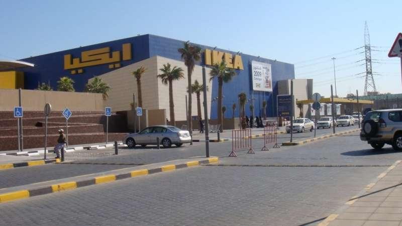 Kuwait Local Ikea Furniture Avenues