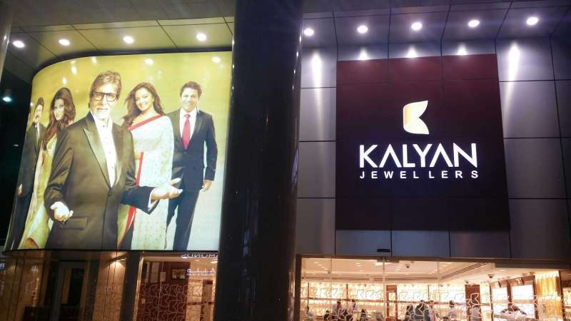 kalyan-jewellers-kuwait-city_kuwait