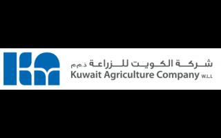 Kuwait Agriculture Company | Kuwait Local