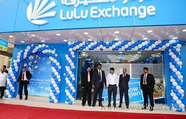 Lulu Exchange Kuwait Rate