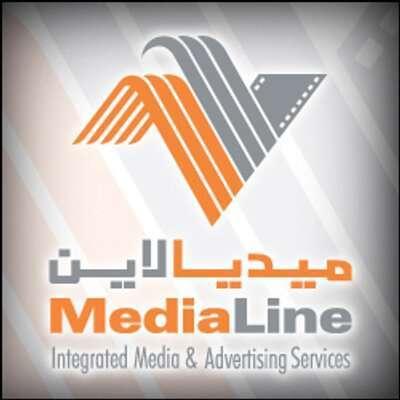 Image result for Medialine Printing Press, Kuwait