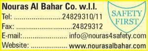 nouras-al-bahar-company-shuwaikh-1-kuwait