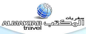 al-maktab-travels-airport-kuwait