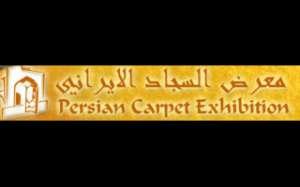 persian-carpets-exhibition-salmiya-kuwait