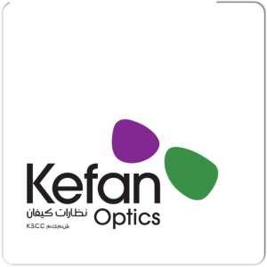 kefan-optics-al-rai-2-kuwait