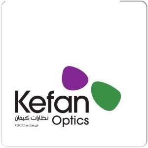 kefan-optics-hateen-kuwait