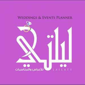 laylati-wedding-event-planner-kuwait-city-kuwait