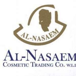 al-nasaem-cosmetics-company-kuwait-city-kuwait