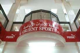 orient-sports-company-kuwait-city-kuwait
