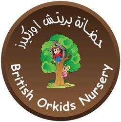 british-orkids-nursery-al-salam-kuwait