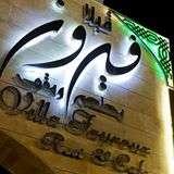 al-kazemi-fabrics-company-kuwait-city-kuwait
