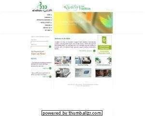 al-jeel-reprographic-industries-company-kuwait-city-kuwait