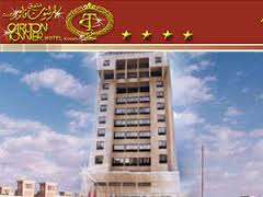 carlton-tower-hotel-kuwait