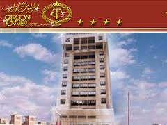 carlton-tower-hotel-kuwait