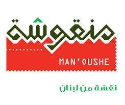 manoushe-restaurant-salmiya-kuwait