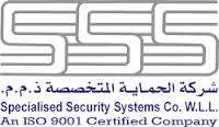 specialised-security-systems-co_kuwait
