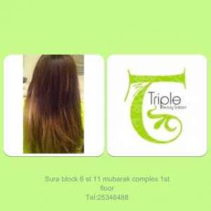 triple-salon-al-surra-kuwait