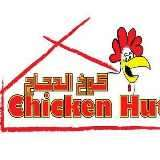chicken-hut-yarmouk-kuwait