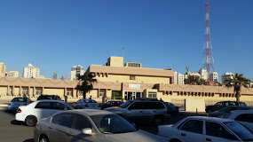 west-salmiya-health-center-kuwait