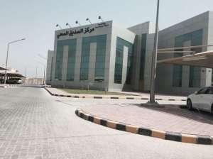 siddeeq-health-center-kuwait