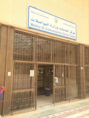 mishref-post-office-kuwait