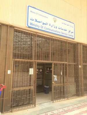 mishref-post-office-kuwait
