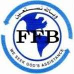 ffb-human-resource-consultants-hawally_kuwait