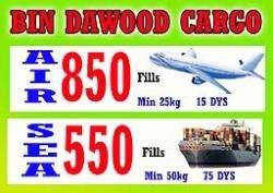 bin-dawood-cargo-kuwait