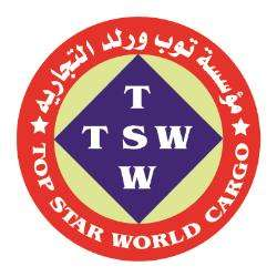 top-star-world-cargo-and-courier-services_kuwait