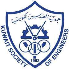 kuwait-society-of-engineers-kuwait-city-kuwait