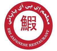 ebi-japanese-mangaf-kuwait