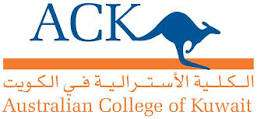australian-college-of-kuwait-west-mishref_kuwait