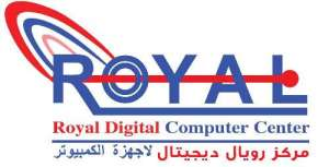 royal-digital-computer-kuwait-city-2-kuwait