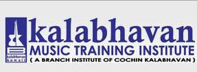 kalabhavan-music-training-institute-salmiya-kuwait
