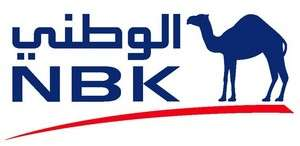 nbk-atm-center-rumaithiya-kuwait