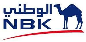 national-bank-of-kuwait-sabahiya-kuwait