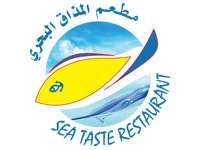 sea-taste-restaurant-mahboula-kuwait