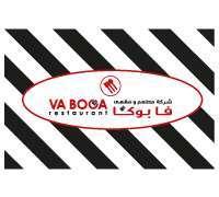 va-boca-salmiya-kuwait