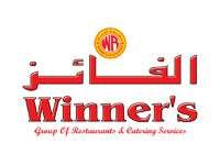 winners-salmiya-kuwait