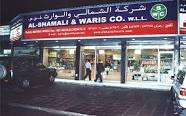 al-shamali-waris-co-wll-kuwait-city-kuwait