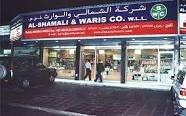 al-shamali-waris-co-wll-al-jibla-kuwait