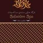 sabaidee-spa-and-salon-ladies-salmiya-kuwait
