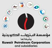 kuwait-petroleum-corporation-shuwaikh-1-kuwait