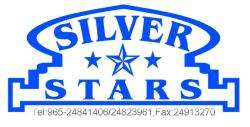 silver-star-building-materials-co-shuwaikh-kuwait