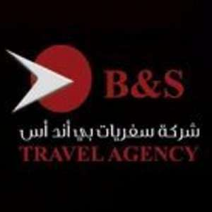 b-and-s-travel-agency-co-kuwait-city-kuwait