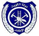 fire-station-al-zour-kuwait