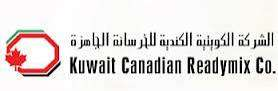 kuwait-canadian-ready-mix-kabd-kuwait