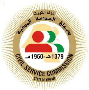 civil-service-commission-kuwait